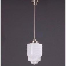 Lampe Suspendue Chrysler