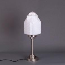 Lampe de Table Chrysler
